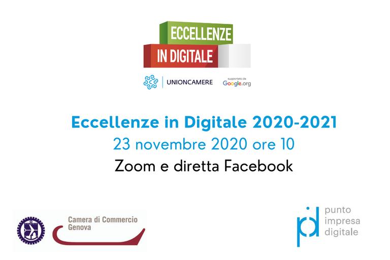 MailchimpEccellenze in Digitale 2020-2021.png
