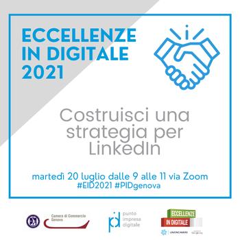 20 luglio - 13° seminario Eccellenze in Digitale 2021