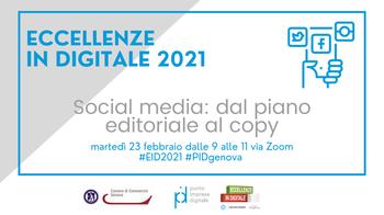 23 febbraio - 4° seminario Eccellenze in Digitale 2021