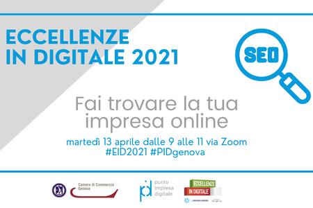 13 aprile - 7° seminario Eccellenze in Digitale 2021