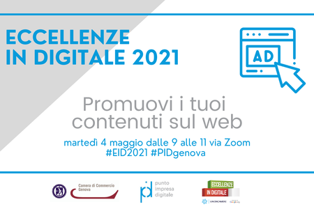 04 maggio - 8° seminario Eccellenze in Digitale 2021