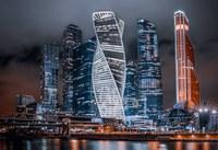 20 maggio 2021 - webinar: Incentivi e procedure per esportare o investire in Russia