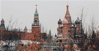 12 febbraio 2021 - webinar: Esportare in Russia: certificazioni AEC, tutto ciò che bisogna sapere nel 2021