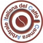 camera-commercio-genova-arbitrato-commercio-caffè-logo450x300.jpeg